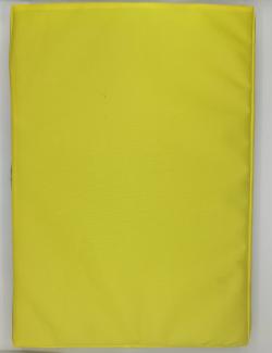 Лежак 60х90 желтый