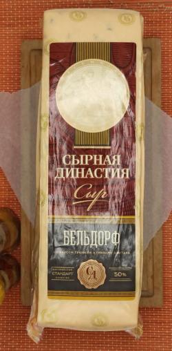 Сыр БЕЛЬДОРФ
